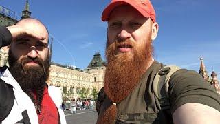 (стрим) Бородачи на Красной площади