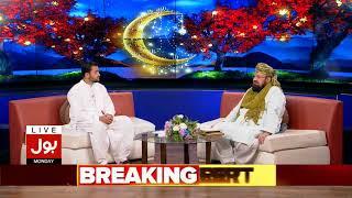 Iftar Aamir Kay Sath | Iftaar Transmission with Dr.Aamir Liaquat | 11th June 2018