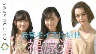 """チャンネル登録:https://goo.gl/U4Waal 【関連動画】 """"まいんちゃん""""福..."""