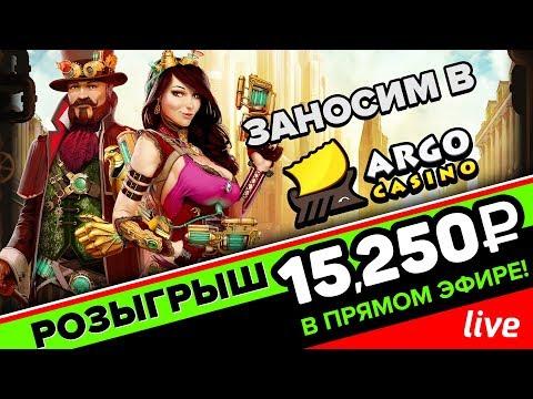 топ 10 лучших казино онлайн россии