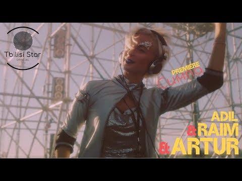 RaiM & Artur & Adil - Симпа (Премьера, Клип 2019)