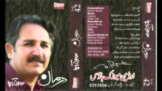 Israr Atal Ghazal by Haroon Bacha Album Darman 2012.mp4