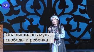 В Казани поставили татарскую оперу «Сююмбике»