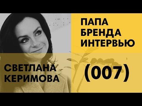 секс знакомства сайт украина