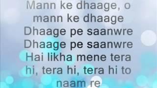 Manwa Laage Karaoke