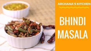 Bhindi Masala Recipe (spicy Okra Stir Fry) By Archana's Kitchen
