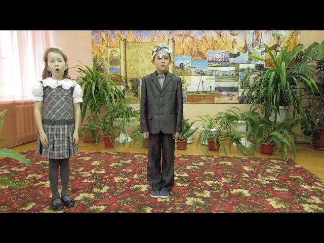 Изображение предпросмотра прочтения – «2 класс МБОУ Каменищенской ООШ имени А.Д.Герасименко» читают произведение «Крестьянин и Лисица» И.А.Крылова