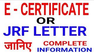 How to get E   CERTIFICATE UGC NET