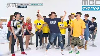 (Weekly Idol EP.256) K-POP Cover dance battle part.1 'Cheer Up'