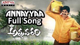 Annayyaa Full Song ll Annavaram Movie ll Pawan Kalyan, Aasin
