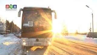 «Автобус дальше не пойдет»