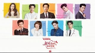 (ENGLISH SUB) 7 First Kisses Full Merged Episodes