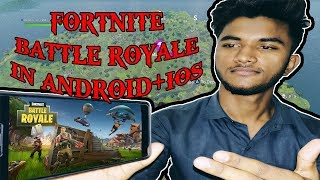 DOWNLOAD FORTNITE MOBILE ON ANDROID - IOS IN HINDI I HOW TO DOWNLOAD I TARSY