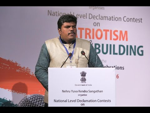 Award Winning Speech on Patriotism & Nation Building by A.P.Prejish