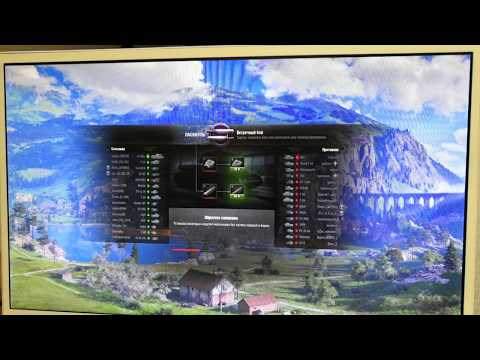 Запускаем World Of Tanks на Xeon X5460 + GT210(512MB) Это вообще законно?