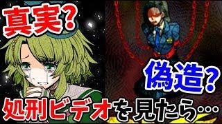 キミガシネ 2章 を実況プレイ チャンネル登録よろしくどうぞ!⇒ http://...