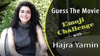 Guess the movie - Emoji Challenge with Hajra Yamin | FHM Pakistan