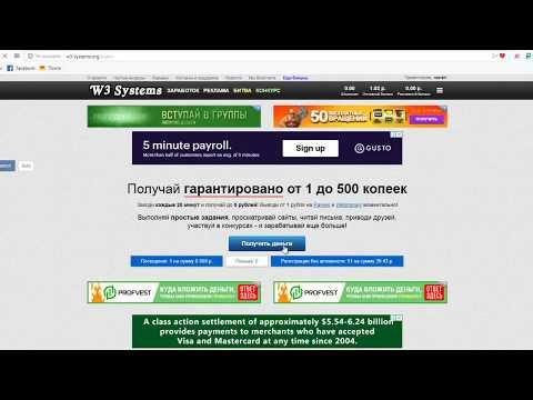 Бонус на Payeer и Webmoney каждые 20 минут!