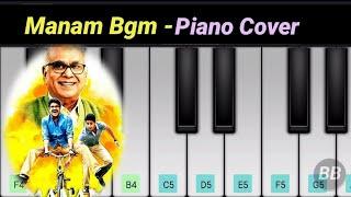 Manam theme | piano | telugu piano covers