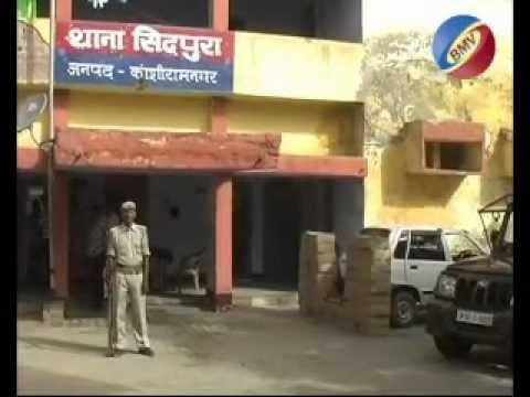 BMV NEWS Avaidh Sharab Baramad Kanshiram Nagar