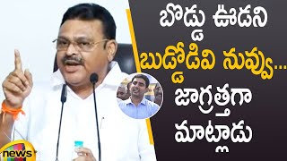 YCP MLA Ambati Rambabu Satirical Comments in Press Meet | AP Political News | YCP Vs TDP | Mango
