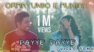 Download Hindi Video Songs - Payye Payye- Ormayundo Ee Mukham Song | Vineet Sreenivasan| Namitha Pramod| Full song HD Video