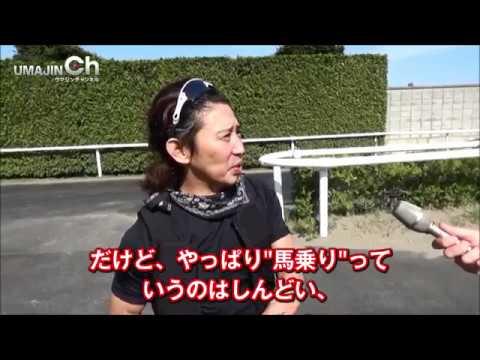 【競馬】「藤田伸二さん」を密着取材! HBAトレーニングセール2018
