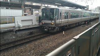 [ダイヤ乱れで誕生]223系J14編成 普通 草津行き 高槻入線