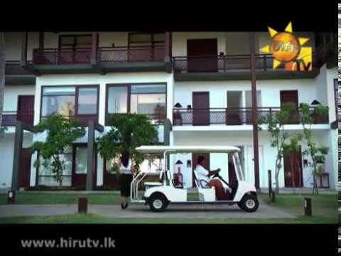 Hiru TV Travel & Living EP 102 | 2014-06-08 - Anantaya Resort & Spa Chilaw