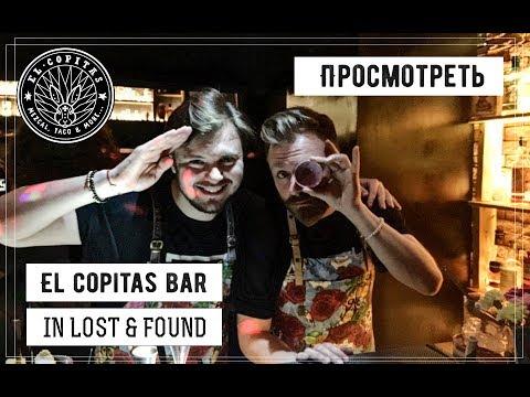El Copitas - in Lost & Found