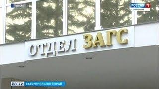 'Вести. Ставропольский край' 25.05.2018