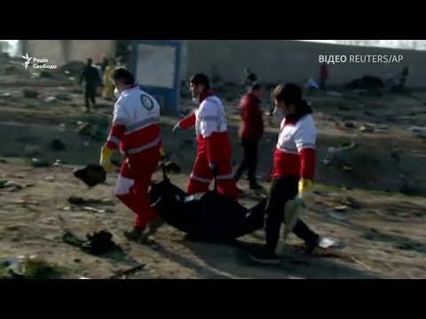 В Ірані впав