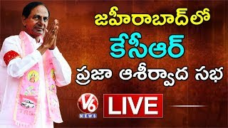 KCR Jagtial Meeting Live