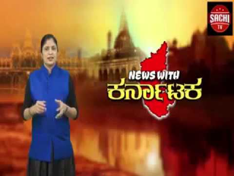 How To Apply For A Birth Certificate In Karnataka From Home ಆನ್ಲೈನ್ನಲ್ಲಿ  ಜನನ ಪ್ರಮಾಣಪತ್ರಕ್ಕೆಅರ್ಜಿ