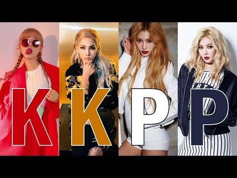 MiSO (미소) x CL x HYUNA (현아) x LE - KKPP x MTBD x How's This? x Night Rather Than Day [MASHUP]
