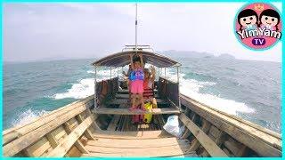 หนูยิ้มหนูแย้ม   นั่งเรือไปเกาะ ดูปลาเสือเยอะมาก