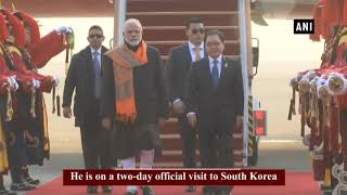 PM Modi arrives in Seoul for two-day visit to South Korea - ANI News