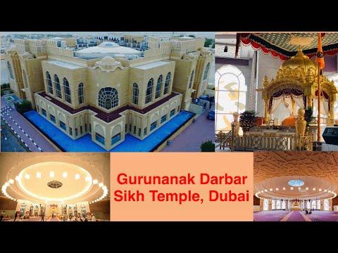 Gurunanak Darbar Sikh Temple, Dubai #Dubaigurudwara #SikhTample #UAEVloggerGulnazBano #Gurudwara