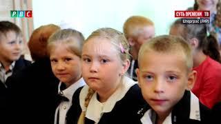 Доставка  гуманитарной помощи в школу № 8 п. Штергрэс (ЛНР)