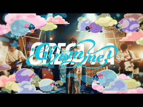 ORESAMA / Gimmme! -MUSIC VIDEO-(TVアニメ「魔王城でおやすみ」ED主題歌)