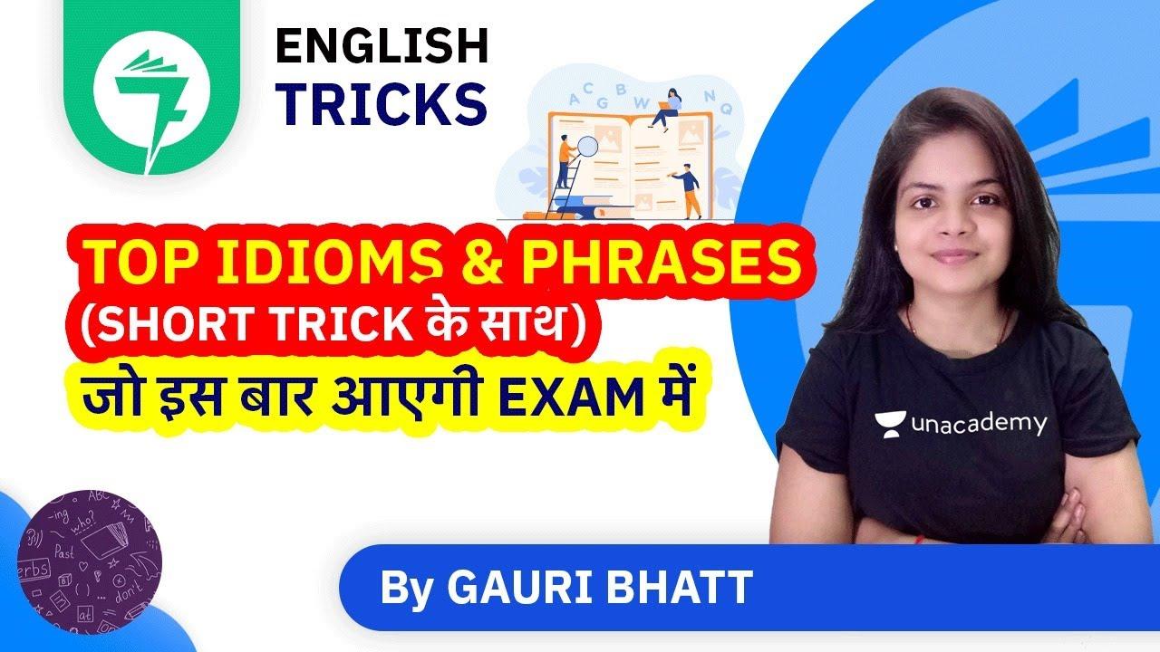 7-Minute English Tricks | Top Idioms & Phrases (Short trick के साथ) | By Gauri Bhatt