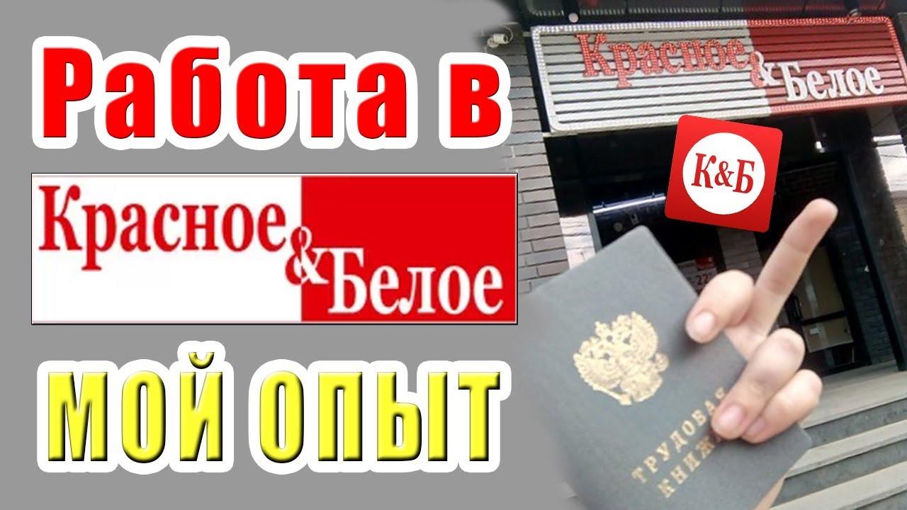 деньги на дом отзывы сотрудников москва