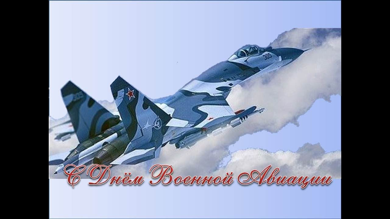 Военный летчик открытка, картинки толя