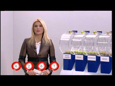 Λαχεία Κλήρωση 49 Λαικού Λαχείου στη 08/12/2015
