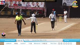 "R.S AIROLI VS HEMANT SMURTI || LEGEND""S TROPHY 2019 ORG BY GHANSOLI XI FINAL DAY"
