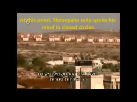 Netanyahu, le tueur d'enfants