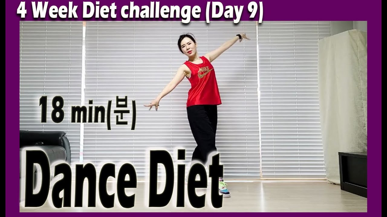 [4 Week Diet Challenge] Day 9 | 18 minute Dance Diet Workout | 18분 댄스다이어트 | 홈트 | Sunny Funny Zumba