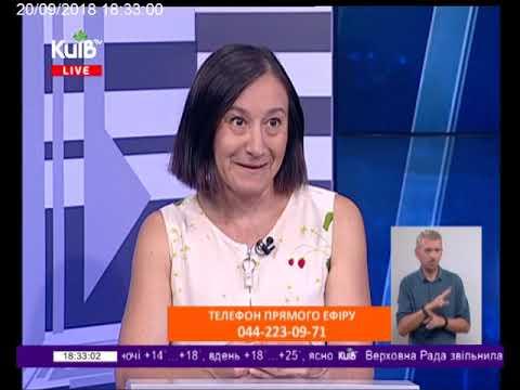 Телеканал Київ: 20.09.18 Київ Live 18.20