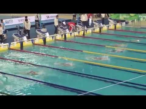 Incheon Asian Para Games 2014 Womens 100m Freestyle S5 Finals