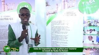 L'exposition Touba Ca Kanam au CICES, (Dakar)